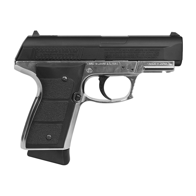 pistola de pressao daisy 5501 co2 blowback 45mm 3 - Pistola de Pressão Daisy 5501 CO2 Blowback 4,5mm